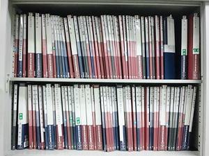薬  薬剤ごとに、添付文書・インタービューフォーム・資料