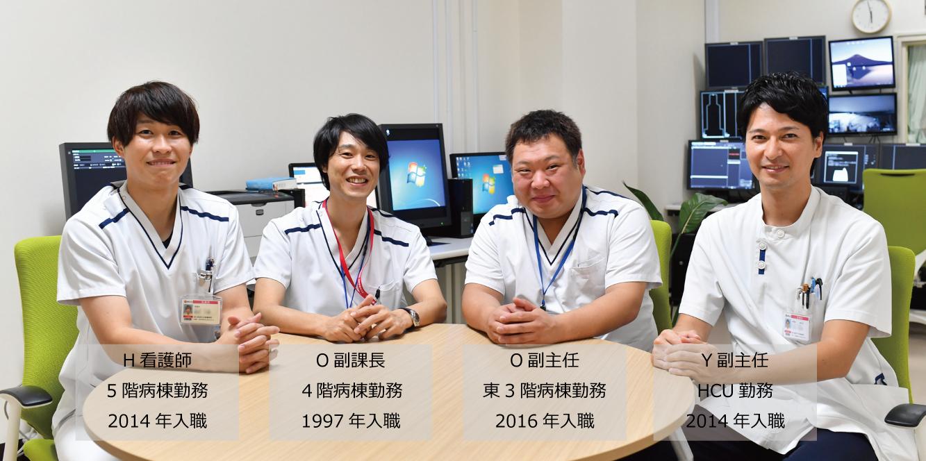 男性看護師インタビュー | 済生会栗橋病院|ナース